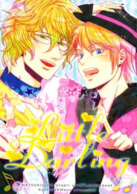 Uta no☆Prince-sama♪ - Little Darling (Doujinshi)