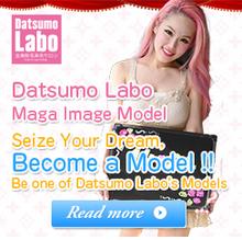 Xiaxue blogspot com - Everyone's reading it : Datsumo Labo