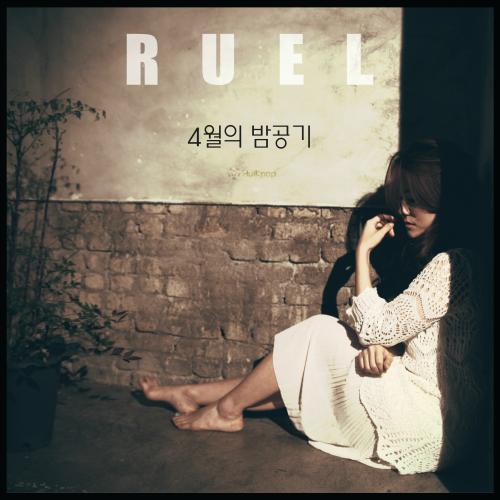 [Single] RUEL – April