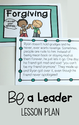 School counseling lesson plan Be a Leader