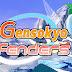Gensokyo Defenders / 幻想郷ディフェンダーズ / 幻想鄉守護者