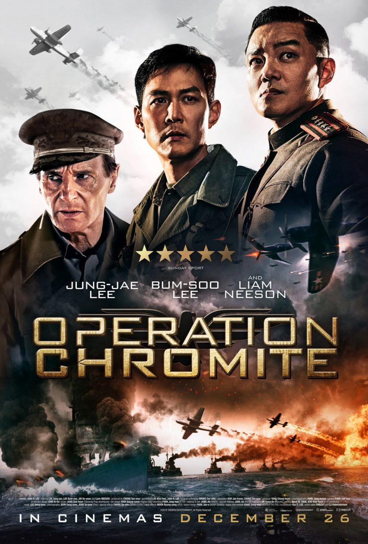 film operation chromite