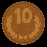 日本の硬貨のイラスト(10円)