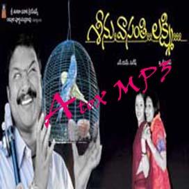 Atox mp3 telugusongs: December 2011