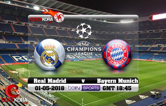 مشاهدة مباراة ريال مدريد وبايرن ميونخ اليوم 1-5-2018 في دوري أبطال أوروبا