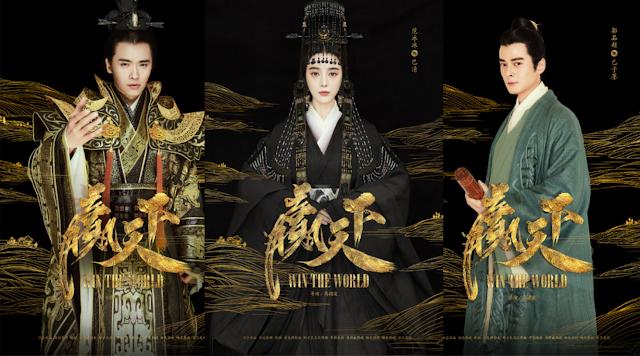 Legend of Ba Qing leading men Gavin Gao Dylan Kuo