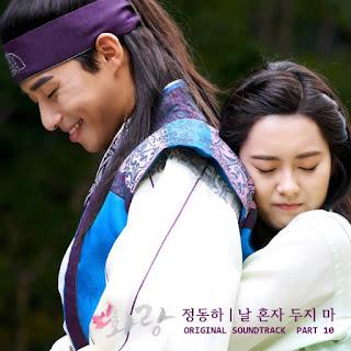 Lyric : Jung Dong Ha - Do Not Leave Me Alone (OST. Hwarang)