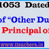 """Go No 1053 Sanction of """"Other Duty"""" facility extended to Principal office bearers"""