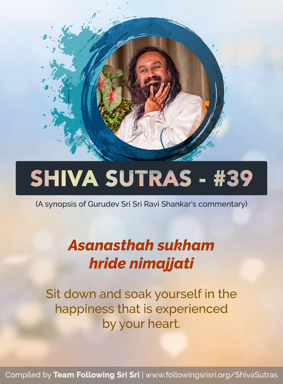 Shiva Sutras - Sutra 39