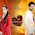 Joy Prime Premiers New Indian Soap Opera on Wednesday 5th September 2018. Here's The Plot/Sammary