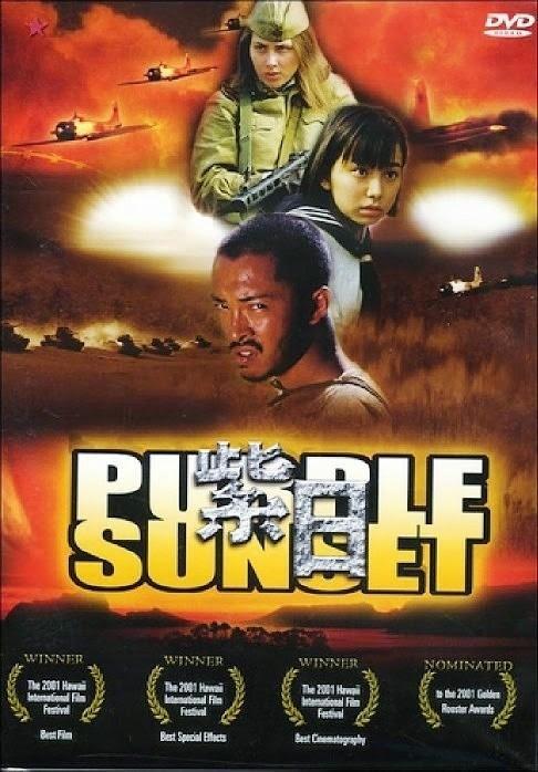 Purple Sunset / Ziri (2001) ταινιες online seires xrysoi greek subs