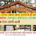 हिमाचल प्रदेश लोक सेवा आयोग में बम्पर भर्ती , क्लर्क , ड्राईवर ,स्टेनोग्राफर, कंप्यूटर ऑपरेटर के पदों पर हो रही है भर्ती !! Himachal Pradesh Public Service Commission Recruitment 2019