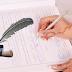 قوائم المترشحين المقبولين لاجتياز الاختبارات الكتابية لمباراة ولوج خطة العدالة  دورة 6 ماي 2018
