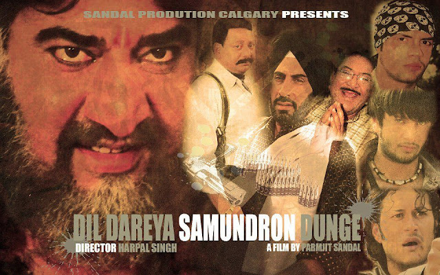 Upcoming Punjabi Feature Film Dil Dareya Samundron Dunge