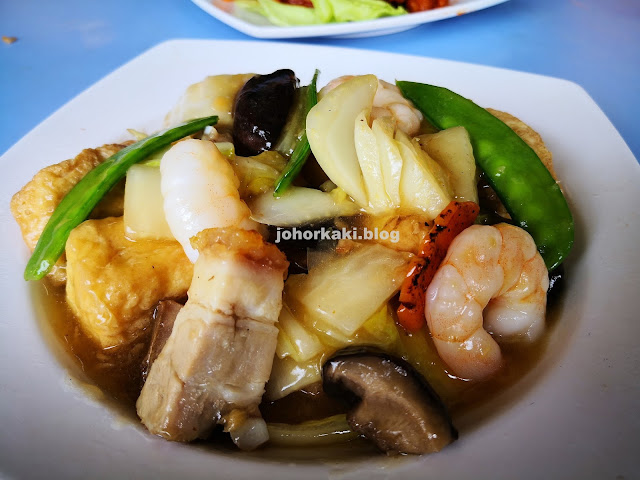 Song-Fish-Head-Seng-Kee-Chinatown-Complex-Food-Centre