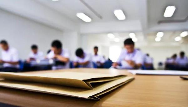 Education Tips: 12वीं की परीक्षा के बाद क्या करेंगे आप क्या सोचा है कभी ?