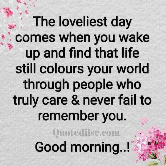 good morning love lines for girlfriend