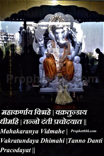 Ganesh Gayatri Mantra for Meditation and Peace of Mind