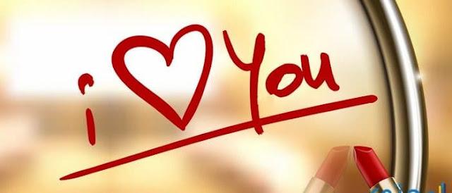 تعريف الحب والعشق والهيام