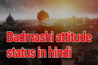 Royal_attitude_status