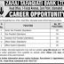 Zarai Taraqiati Bank Ltd. (ZTBL) Islamabad Jobs