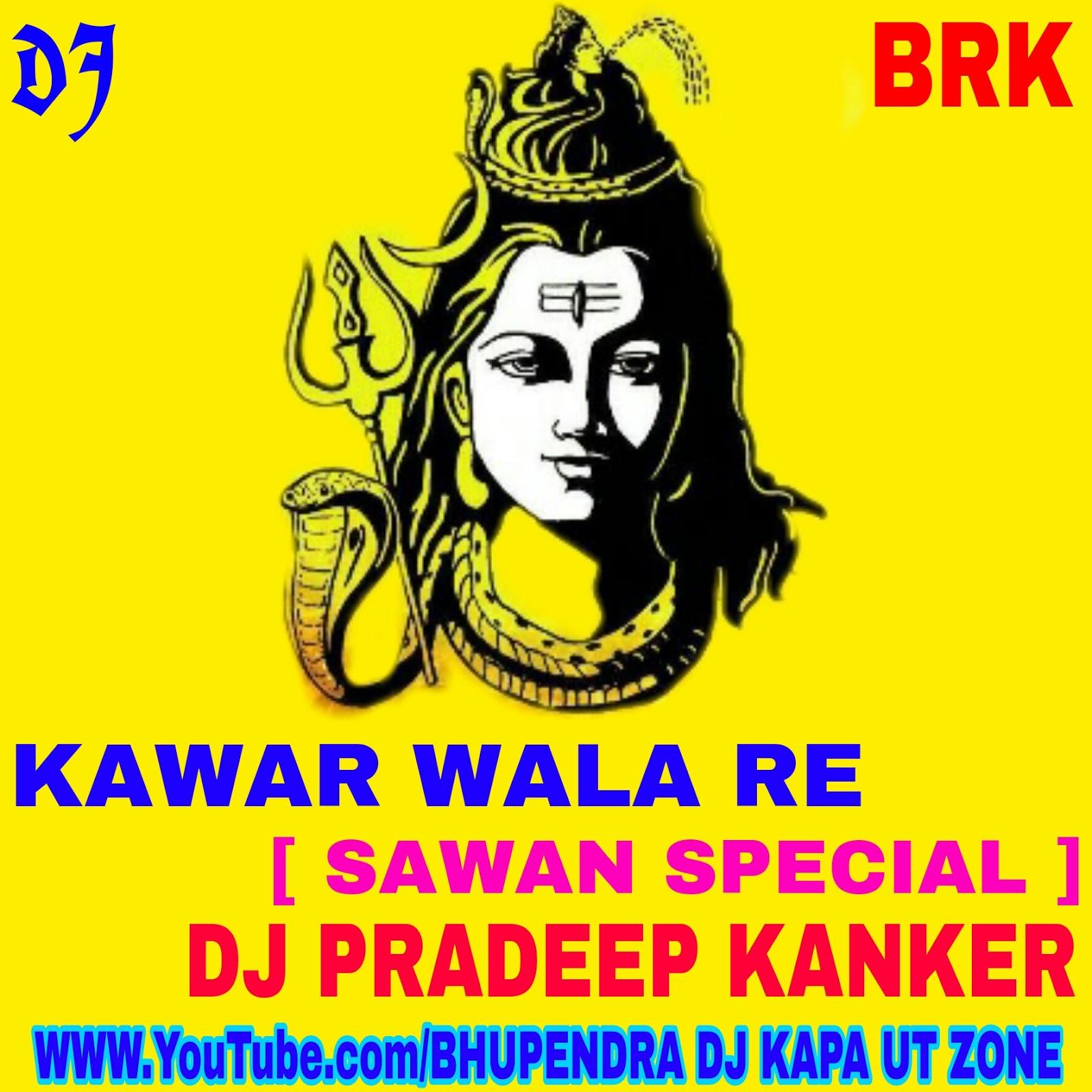 DJ Bhupendra KAPA: August 2018