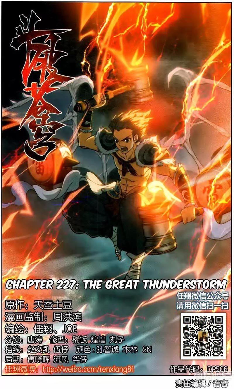 Komik battle through heaven 227 - chapter 227 228 Indonesia battle through heaven 227 - chapter 227 Terbaru 3|Baca Manga Komik Indonesia