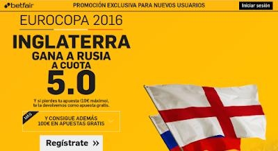 betfair Inglaterra gana Rusia supercuota 5 Eurocopa 2016 11 junio