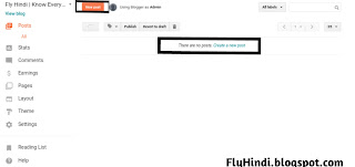 Blog kaise banaye step by step in hindi
