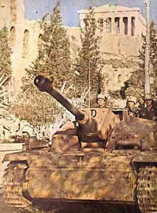 Late War German Artillery And Vehicles Pictures 7