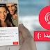 فيسبوك تطلق ميزة جديدة شبيهة بالسناب شات لخدمة Facebook Live تعرف عليها الان