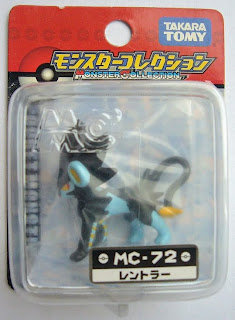Luxray Pokemon figure Takara Tomy Monster Collection MC series
