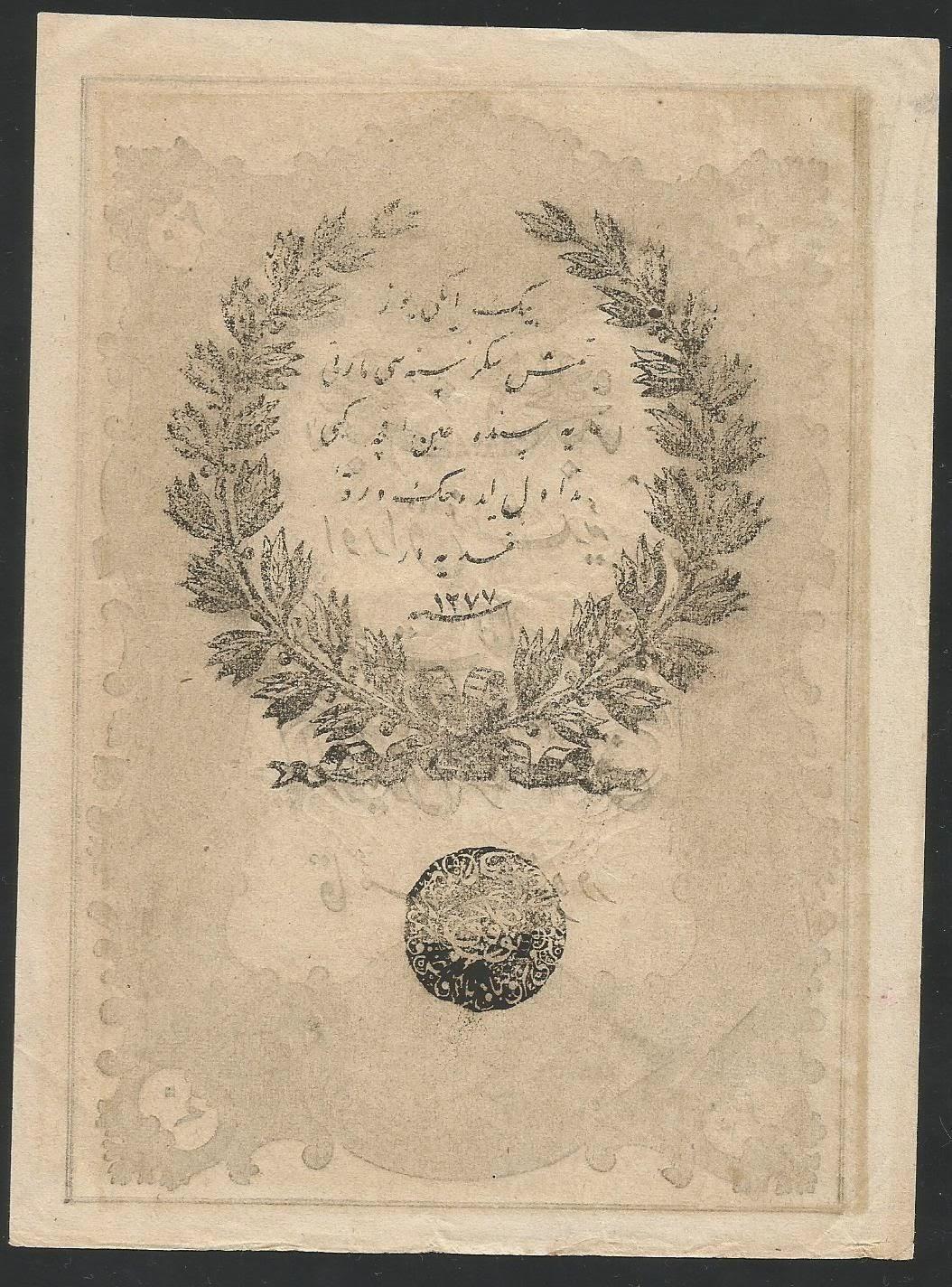 Turkish banknotes Ottoman Empire 20 Kuruş banknote 1861