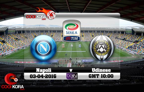 مشاهدة مباراة أودينيزي ونابولي اليوم 3-4-2016 في الدوري الإيطالي