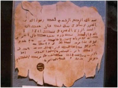 surat nabi Muhammad SAW
