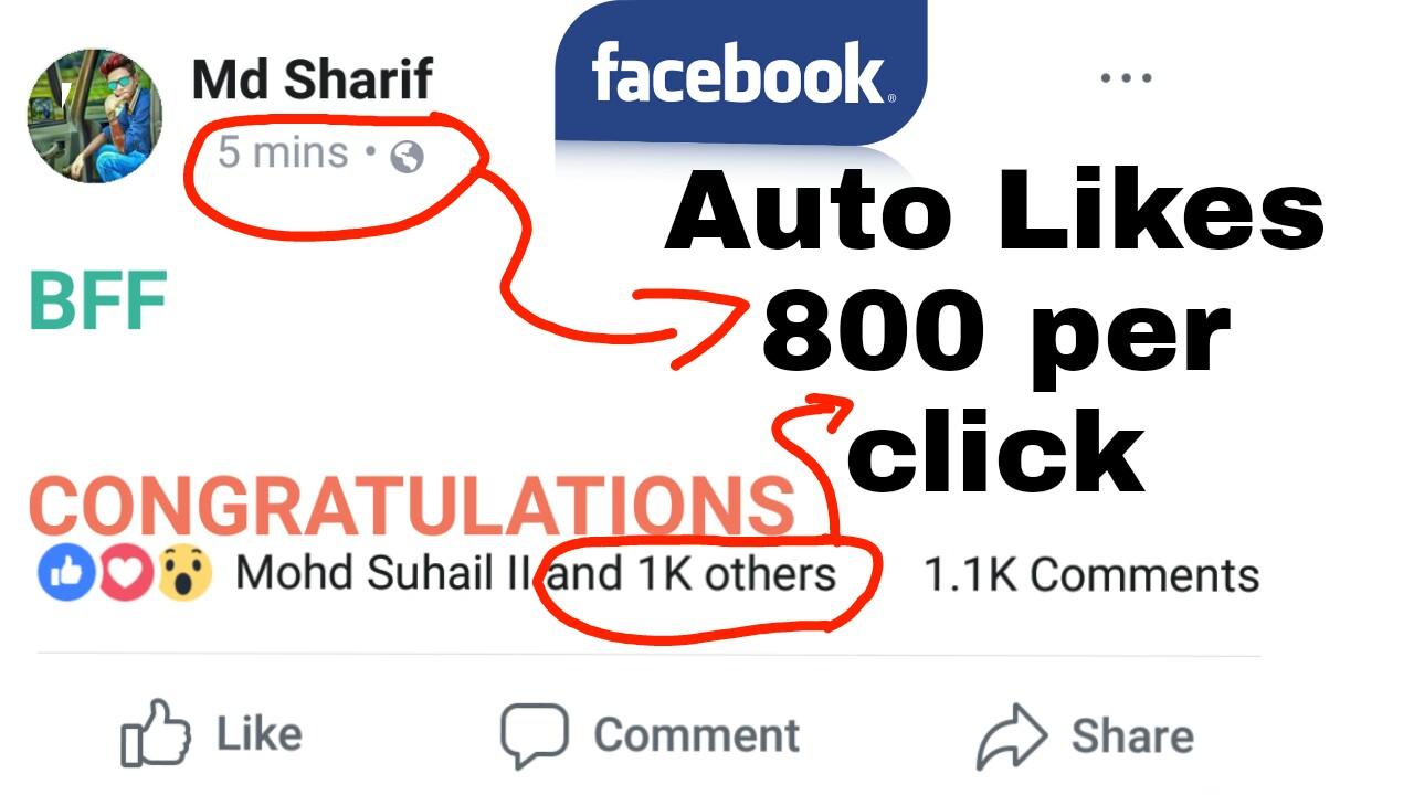 Facebook Auto Likes 5mints 1k Likes 2018| फेसबुक ऑटो LIKES