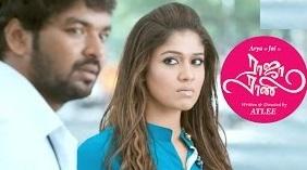 Jai Proposes Nayanthara   Raja Rani Tamil Movie Scenes   Arya   Nazriya   Sathyan   Sathyaraj