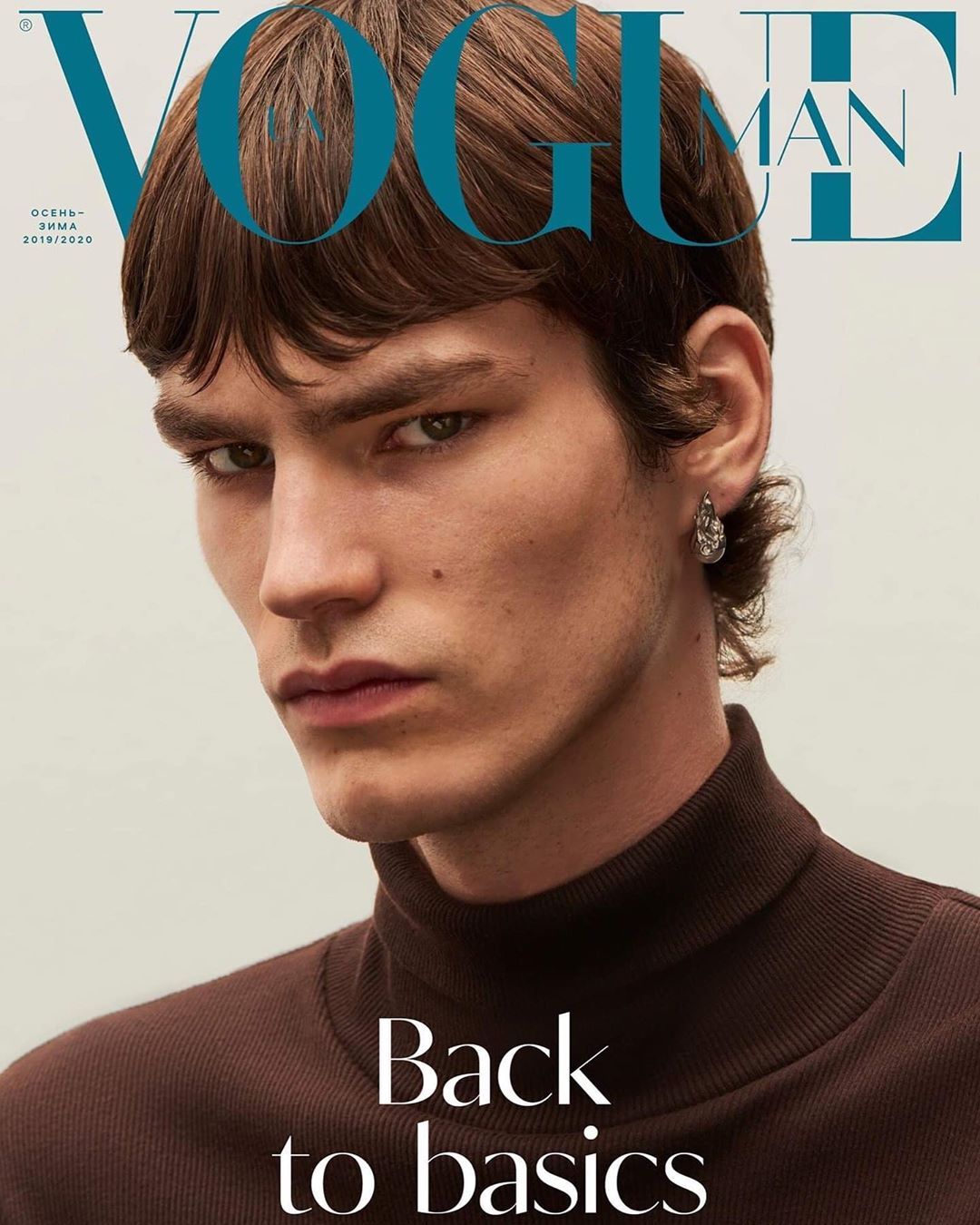 Elias de Poot para Vogue Man Ucrania por Laurent Humbert