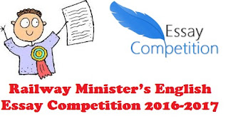 railway+essay+competition
