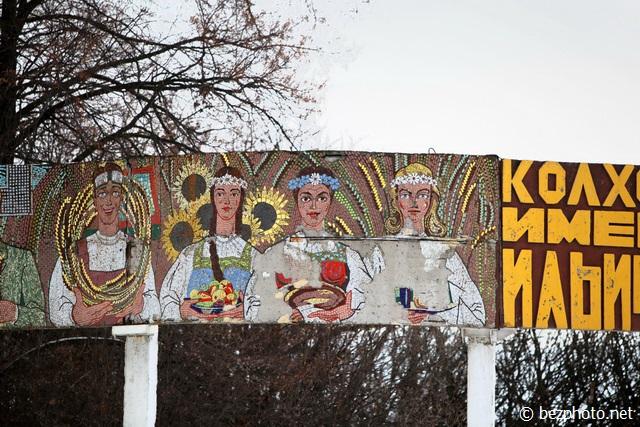 кошелево рязанская область