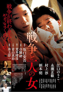 A Woman and War : Sensô to hitori no onna (2013) (english subs)