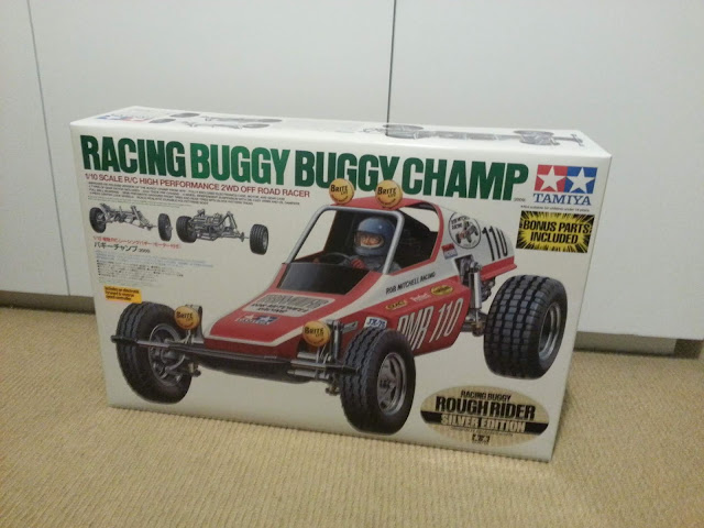 Tamiya Racing Buggy buggy Champ 1/10 scale silver edition