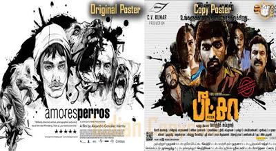 Malayalam movie 2007