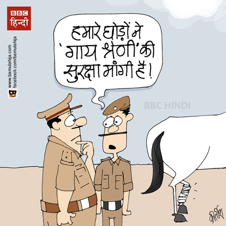 intolerance, beef ban, cartoons on politics, indian political cartoon