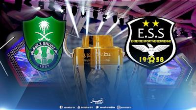 مباراة الأهلي السعودي ووفاق رياضي سطيف  اليوم بتاريخ 04-10-2018 كأس زايد للأندية الأبطال