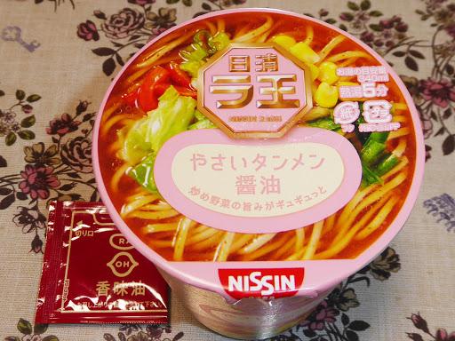 【NISSIN(日清食品)】日清ラ王 やさいタンメン 醤油