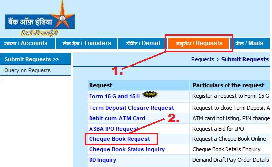 bank of india cheque book request online