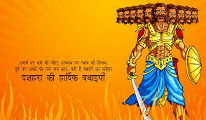 Happy Dussehra Funny Images