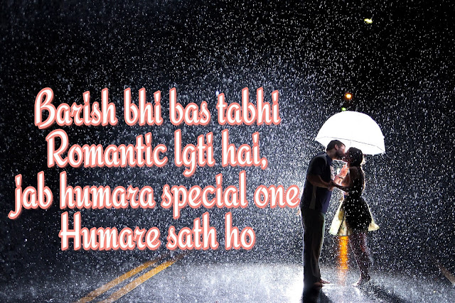 poetry shayari in urdu,bewafa shayari video,bewafa shayari,poetry shayari,heart touching love poetry,poetry shayad wo pyaar nahi,ek haseena thi ek dewaana tha,pyar ho gaya hai tumse,ab yeh mat puchna kabse,kitna haseen pal tha wo,propose day poem,bewafa hai tu,storytelling,kahaaniyan,best poetry 2 line love shayari