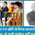 पीएम मोदी ने फिर दिखाई देशभक्ति, भगत सिंह का वो काम पूरा किया जिसको पूरा भारत भूल चूका था pm-narendra-modi-bhagat-singh